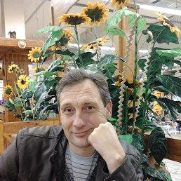 Святослав, 46 лет, Дубно