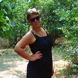 Юлия, 41 год, Геническ