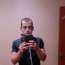 Сергей, 25 лет, Днепродзержинск