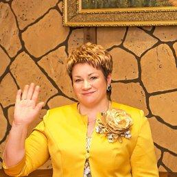 Людмила, 55 лет, Красноармейск
