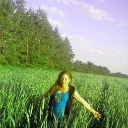 Александра, 30 лет, Мензелинск