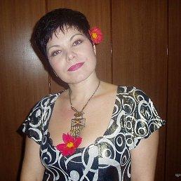 Cветлана, 48 лет, Электрогорск