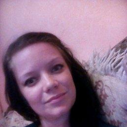Наталья, 29 лет, Сарапул