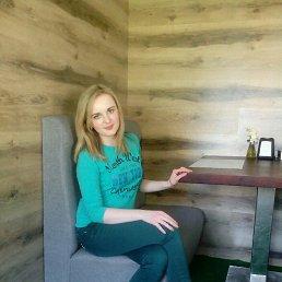 Тамила, 27 лет, Олевск