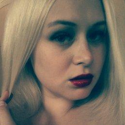 Ева, 29 лет, Миасс
