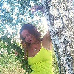 Ольга, 46 лет, Краснотурьинск