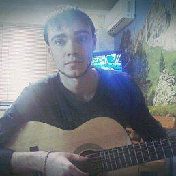 Alex, 26 лет, Дивноморское