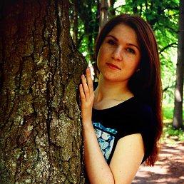 Алина, 25 лет, Краснокутск