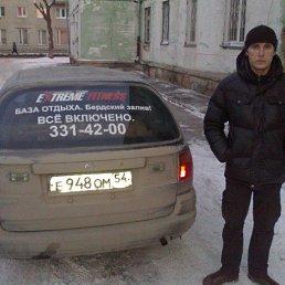 Рябцев, 37 лет, Новосибирск
