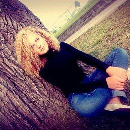 Елизавета, 18 лет, Кобрин