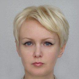 Наталья, 47 лет, Приморск