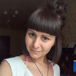 Александра, 28 лет, Маркс