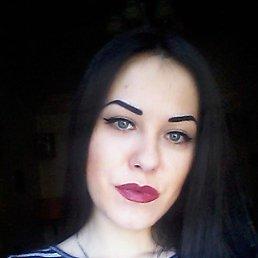 Karina, 23 года, Днепродзержинск