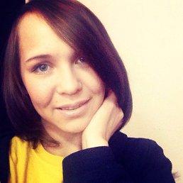 Полина, 29 лет, Белгород