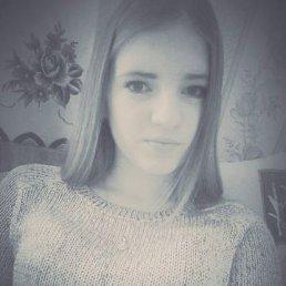 Іванна, 20 лет, Бережаны