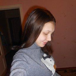 Анастасия, 24 года, Купянск
