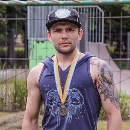 Михаил, 26 лет, Артемовск
