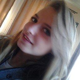 Екатерина, 20 лет, Миргород