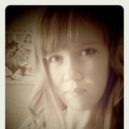 Алиса, 29 лет, Альметьевск