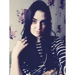 Александра, 25 лет, Макеевка