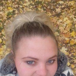 Марина, 30 лет, Светловодск