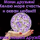 Фото Галина, Астрахань, 56 лет - добавлено 18 декабря 2016