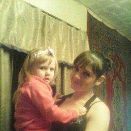 виктория, 28 лет, Калининск