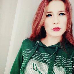 Ольга, 20 лет, Брянка