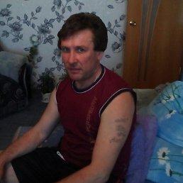 Радик, 49 лет, Уруссу