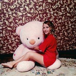 Полина, 18 лет, Белгород