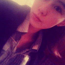 Лилия, 20 лет, Краснознаменск