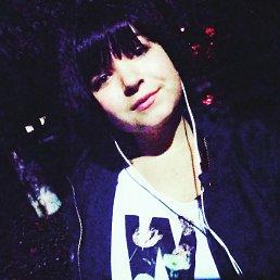 Ульяна, 23 года, Сходня