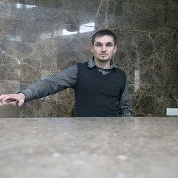 Дмитрий, 30 лет, Прилуки
