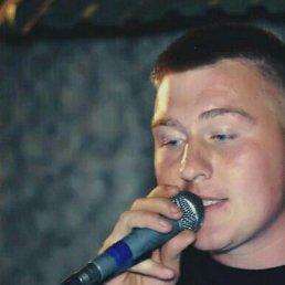 Богдан, 23 года, Монастырище