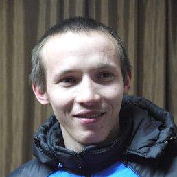 Александр, 23 года, Урмары