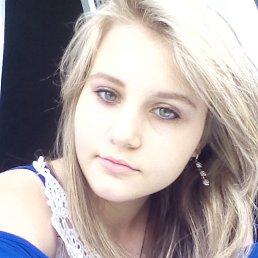 Alina, 18 лет, Лотошино