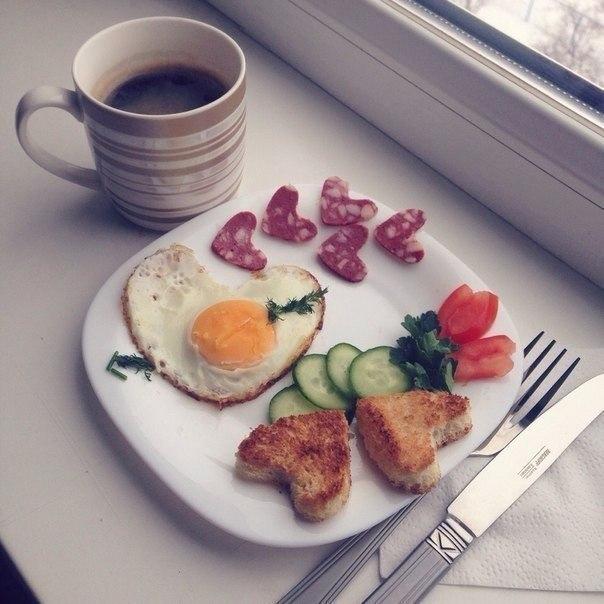 Дню, доброе утро картинки красивые необычные прикольные романтика для парня