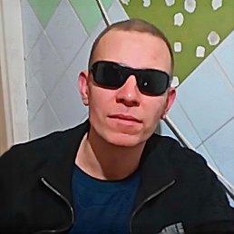 Павел, 49 лет, Новочеркасск