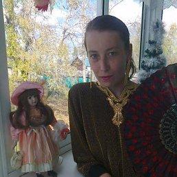 таня, 29 лет, Сатка