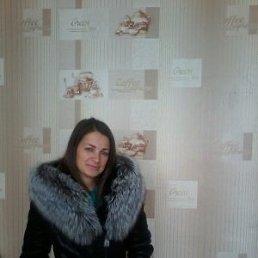 Alla, 33 года, Тульчин