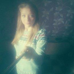 Оксана, 19 лет, Дебальцево