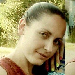 Татьяна, 32 года, Бердичев