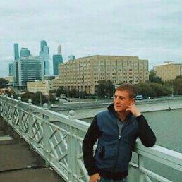 Даниил, 23 года, Кузнецк-8