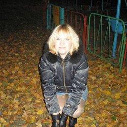 Оксана, 50 лет, Славута