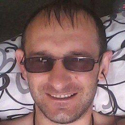 павел, 36 лет, Новочеркасск