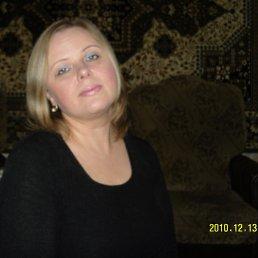 Ольга, , Великие Луки