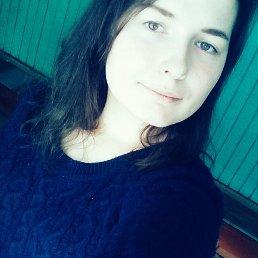 Алёна, 21 год, Куйтун