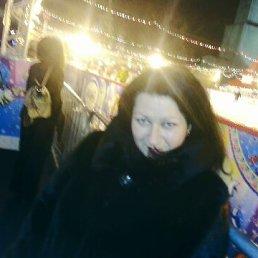 Юлия, 36 лет, Докучаевск