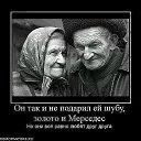 Фото Валерий, Красноярск, 58 лет - добавлено 25 декабря 2016
