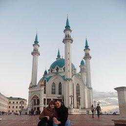 Ирина, 21 год, Травники